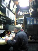 七福神岩手屋:店�賑わうカウンター席�090116.jpg