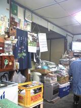 芳野家:店�奥の座敷付近081116.jpg