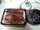 ひょうたんや:鰻重上大盛り全景05-11-10