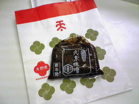 天野家3:�久方味噌735円全景091213