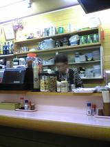 ○月(まんげつ):店�カウンター席中央081102.jpg