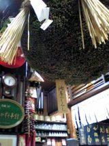 七福神岩手屋:店内�カウンターに下がる杉玉06-03-08