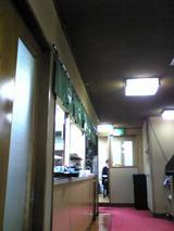 笹乃雪:店?奥の厨房090221.jpg