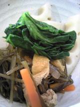 美味一服めぐり:�野菜の煮物拡大100214