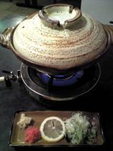 琴ひら:�湯豆腐900円蓋付縦全景081124.jpg