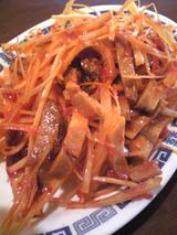 中華食堂好味園:�ネギチャーシュー大辛500円090502.jpg