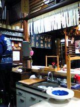 七福神岩手屋:店内�カウンター内の様子06-03-08