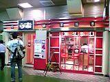 らーめん粋家御徒町店05-09-12�