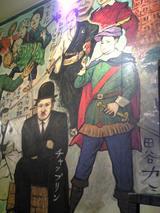 ピーター:店�店奥の浅草ビッグパレード�081103.jpg