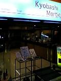 京橋モルチェ05-09-14�