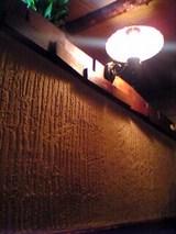 さぼうる2:店�地下の照明と壁06-08-15_18-48.jpg