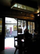 中華食堂好味園:店�入口付近090502.jpg