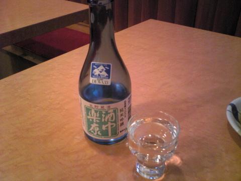 弁天:�冷酒酒中楽康950円巨大全景081109.jpg