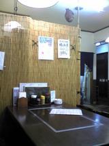 お食事処はるみ:店�厨房と客室を仕切る葦簾091130