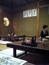 鉄平:店�座敷内06-04-06_20-01.jpg