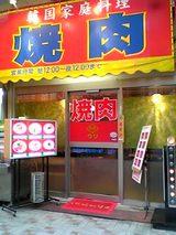 ウリ商店(亀有):店�外観06-08-11_16-31.jpg