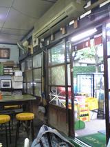 芳野家:店�入口付近081116.jpg