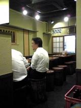 花笠:店�最奥のテーブル席090412.jpg