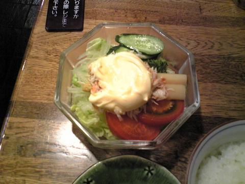 とんかつゆたか:�カニサラダ1750円巨大全景081108.jpg