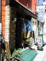 讃岐うどんたち花:店�入口070916.jpg