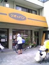 リオのパン:店�入口06-09-02_14-42.jpg
