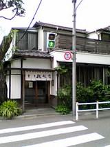 桃林堂(上野桜木):店�全景06-06-03_14-39.jpg