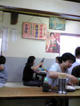 亀戸餃子本店:店�小上がり席の様子070923.jpg