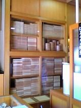 鮒佐:店�詰合せ用の木箱や曲物06-08-19_10-55.jpg