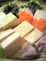 琴ひら:�湯豆腐900円拡大081124.jpg