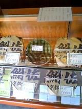 鮒佐:店�佃煮詰合せ06-08-19_10-53.jpg