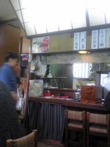 小柳:店�カウンター席入口側090307.jpg