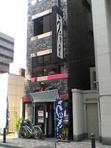 美國屋(日本橋):店�外観06-08-24_14-27.jpg