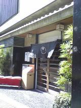 笹乃雪:店�入口090221.jpg