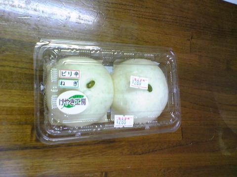 グッドぐんまの旬の市:�おから饅頭280全�091205