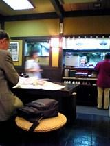 近江家:店�厨房付近06-06-09_11-55.jpg