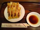 スヰートポーヅ:�焼餃子小皿全景06-08-18_16-40.jpg