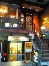 ペルソナ(神保町):店�外観06-08-22_18-18.jpg