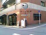 SPACIO CAFE(湯島中坂)04-12-25_13-36