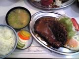 キッチンふじ:�ハンバーグ定食850円全景071016.jpg