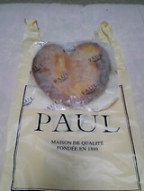 PAUL:パルミエ包装06-03-28_00-28.jpg