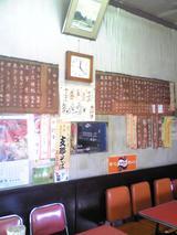 春木屋:店�入口左手壁の品書き091206