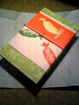 壽堂:�黄金芋10個1050円箱091024