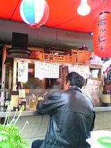 正ちゃん:鍋付近06-03-26_09-51.jpg