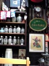 七福神岩手屋:店内�カウンター内もりおか料事館06-03-08