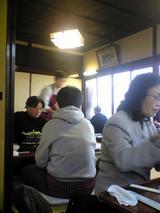 いせ源:店�2階入込み座敷�090207.jpg