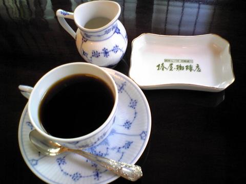 椿屋珈琲店:�椿屋オリジナルブレンド880円巨全090804