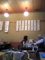 どぜう飯田屋:店�店内奥テーブル席の様子081220.jpg