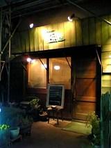 レストランRyu:外観06-04-03_18-58.jpg