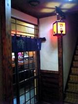 鉄平:店�2階の入口06-04-06_20-37.jpg