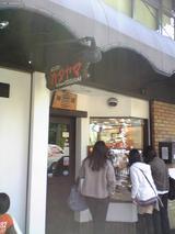 レストランカタヤマ:店�入口090429.jpg